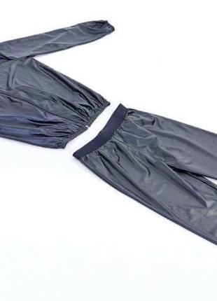 Новый спортивный костюм весосгон sauna suit st-2052-bk