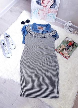 Zara платье в полоску
