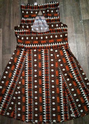 Распродажа! платье/сарафан