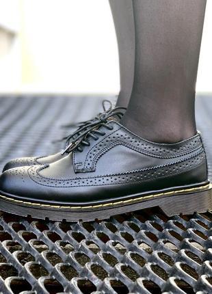 Стильные туфли ❤ dr. martens 1461 ❤