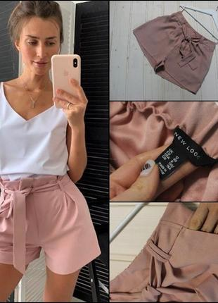 New look.идеальные шорты.