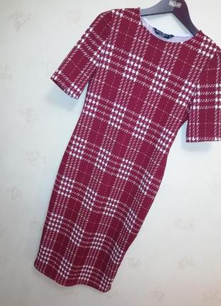 Всегда стильное и можное платье футляр в клетку р.12