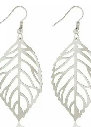 Серьги осенние листья в серебре