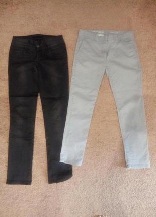 Фирменные джинсы/брюки одним лотом