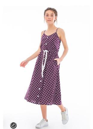 Платье,  сарафан миди