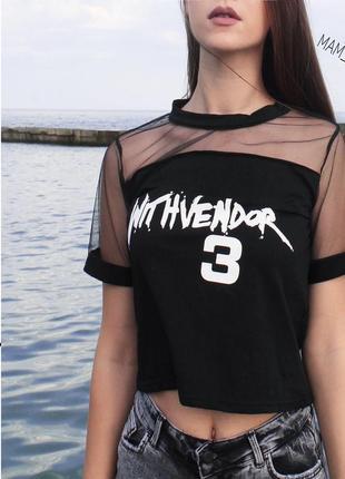 Укороченная футболка с сеточкой3 фото