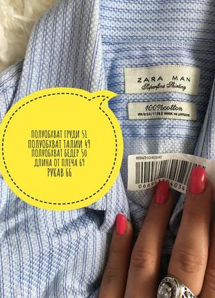 Стильная рубашка в полоску5 фото