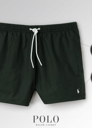 Мужские шорты пляжные