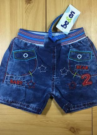 Джинсовые шорты для мальчика beebaby (бибеби)