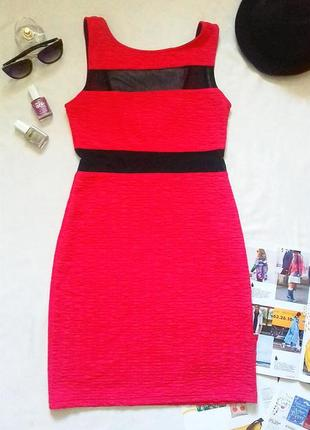 Стильное кораловое платье