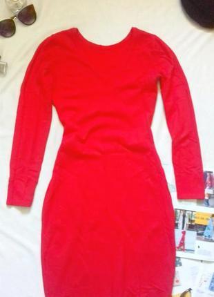 Яркое осеннее платье