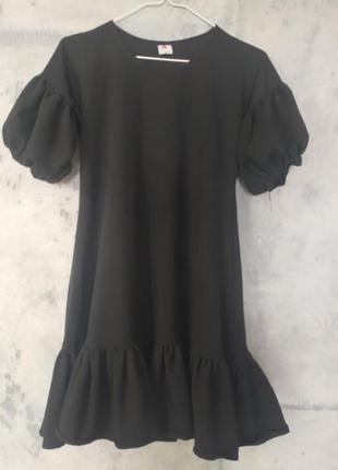 Сукня з рукавами фонариками