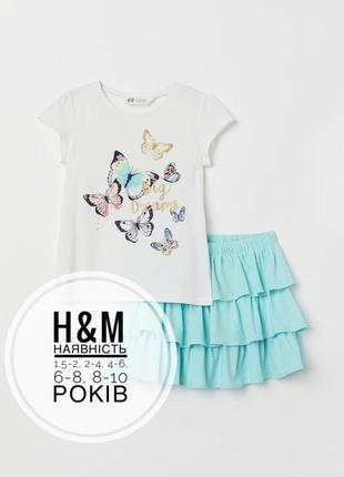 Набор футболка и юбка для девочки h&m