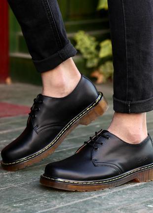 Демисезонные ботинки туфли 1461 dr martens оригинал