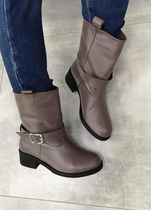 Кожаные ботинки свободного одевания осень-зима
