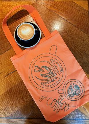 Эко сумка шоппер торба @don.bacon оранжевая чашки кофе латте арт
