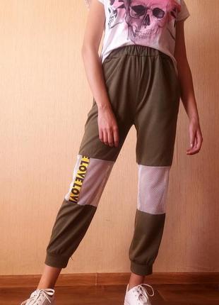 Распродажа! бомбические штанишки со вставками из сеток