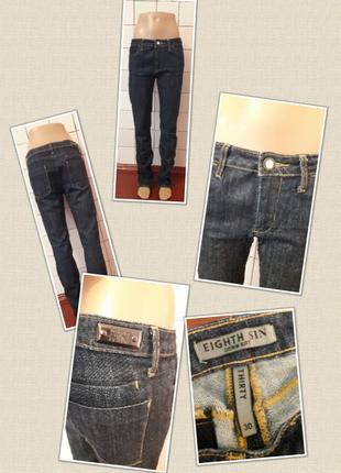 Фірмові джинси