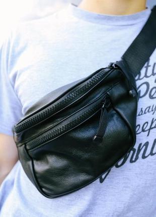 Бананка натуральная кожа. черный цвет большая сумка на пояс плече. кожанная поясная сумка.