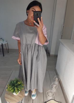 Платье овэрсайз
