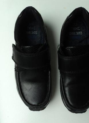 Туфли кроссовки next 19 см