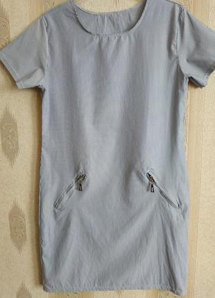 Платье летнее в полоску р.м