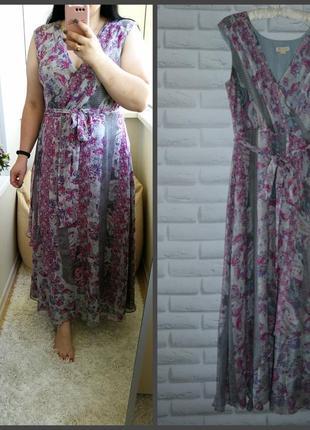 Длинное красивое платье, натуральный 100% шёлк, р. 18.
