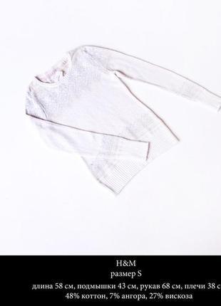 Стильный бежевый свитерок