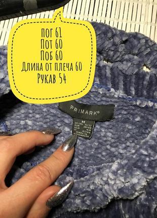 Плюшевый свитер оверсайз7 фото