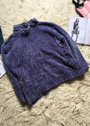 Плюшевый свитер оверсайз
