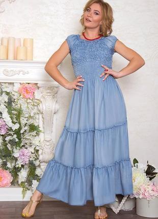 Джинсовый сарафан-платье женский макси1 фото