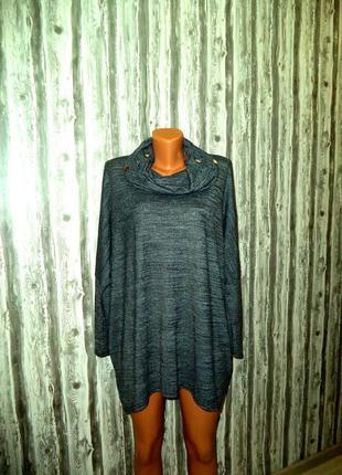 Blue vanilla платье\туника\кофта\балахон.асимметричная длина.меланж. рр м\л можно больше6 фото