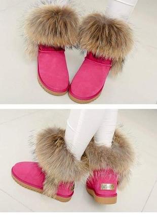Зимняя обувь для девушки/женщины.  угги, сапоги зимние