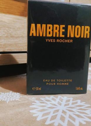 Великий розпродаж!!!чоловіча туалетна вода ambre noir 50 мл ів роше ив роше yves rocher