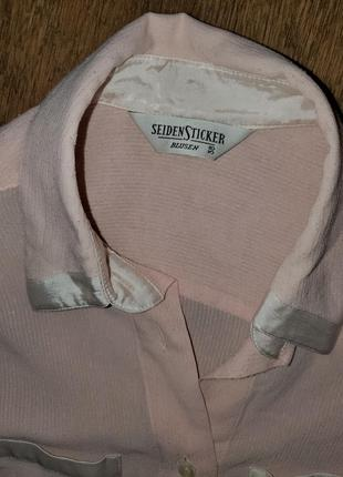 Пудровая блуза рубашка винтаж ретро в пижамном стиле брендовая seidensticker5 фото