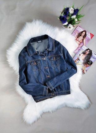 Стильный трендовый синий пиджак/жакет