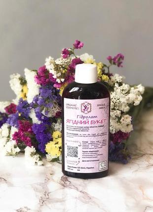 Розовая вода - из свежих лепестков ароматной розы, новый урожай!