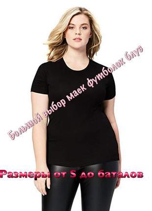 Базовая чёрная футболка в рубчик большого размера