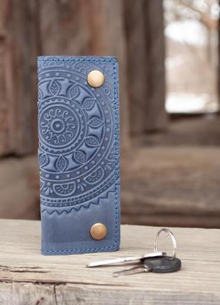 Ключница кожаная синяя с орнаментом тиснение солнце