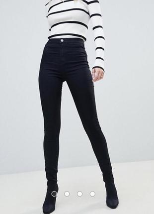 Чёрные джинсы скинни с завышенной талией noisy may