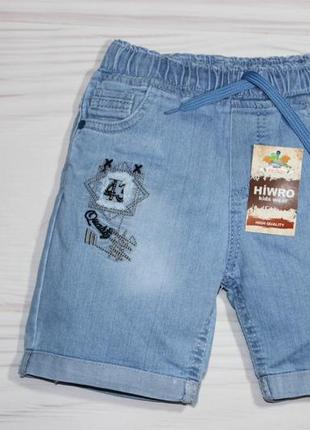 Джинсовые голубые шорты с вышивкой, турция