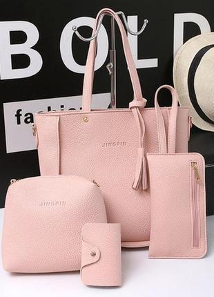 Новый!!! набор из 4: сумка большая+сумка кроссбоди+ кошелек-косметичка+ визитница