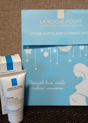 Увлажняющее молочко, подходит деткам, la roche-posay