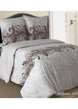 Комплект постельного белья трюфель бязь