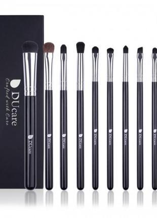 Набор кистей для макияжа ducare 10 pieces eye makeup brush set