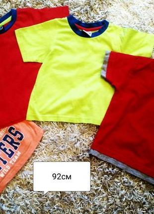 Футболки хлопчику 2-3 роки пакетом 4 шт