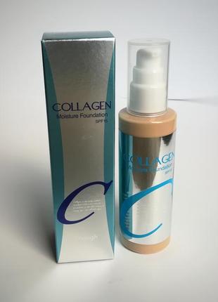 Тональный крем enough collagen, корейская косметика