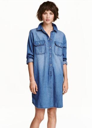 509ae7b78055f42 Женские джинсовые платья рубашки 2019 - купить недорого вещи в ...