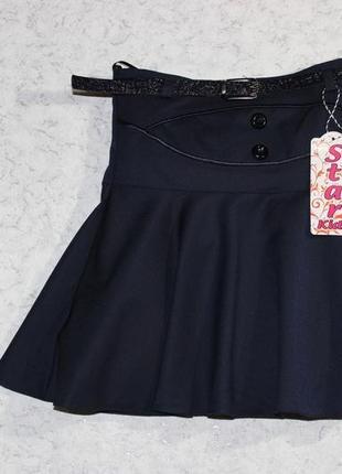 Темно-синяя школьная юбка-солнцеклеш, турция