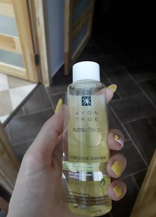 Гидрофильное масло от avon для умывания